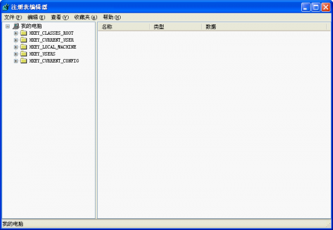 Registry Editor in Chinese version